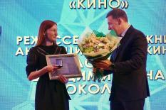В Свердловской области наградили выдающихся деятелей культуры и искусства (фото)
