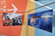 В Кольцово открылась фотовыставка «Россия. Полет через века» (фото)