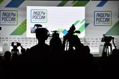 Свердловскую область в финале конкурса «Лидеры России» представят 11 человек