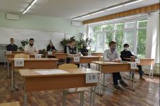 26 человек получили 100-балльный результат на ЕГЭ по русскому в Свердловской области