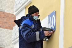 Где эта улица, где этот дом: в Екатеринбурге начала подготовка к переписи населения (фото)
