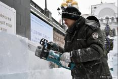 В Екатеринбурге стартовал Рождественский фестиваль ледовой скульптуры «Вифлеемская звезда» (фото)