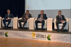 В Екатеринбурге обсуждают развитие городов будущего (фото)