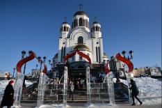 Определены победители фестиваля «Вифлеемская звезда» в Екатеринбурге (фото)