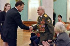 Уральских ветеранов наградили памятными медалями 75-летия Победы (фото)