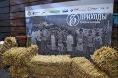 «Коммерсантъ-Урал» представил книгу о 400-летней истории Среднего Урала (фото)
