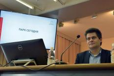 Высокинский рассказал о стратегии развития ЦПКиО