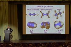 Нобелевский лауреат провел публичную лекцию в УрФУ (фото)