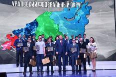 В Екатеринбурге славили людей труда со всего УрФО (фото)
