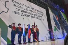 Свердловчане отметили 85-летие со дня основания области (фото)