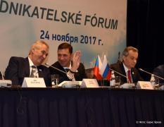 Президент Чехии приехал на деловой форум в Екатеринбург (фото)