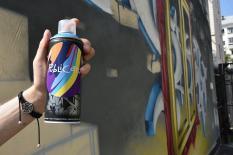«Внутренний мир» на стене: Екатеринбург принимает фестиваль уличного искусства (фото)