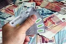 Общий долг свердловчан превысил 58 млрд. рублей