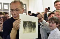 «Безумная фантазия»: ночной мастер класс японского художника (фото)