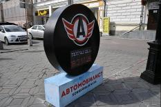 В центре Екатеринбурга появилась гигантская шайба с часами (фото)
