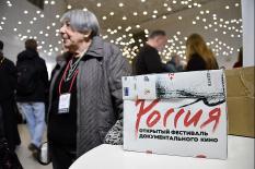 В Екатеринбурге открыли юбилейную «Россию» (фото)