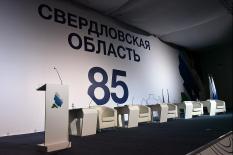 В Екатеринбурге состоялся Гражданский форум (фото)