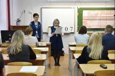 Родителей свердловских выпускников приглашают сдать ЕГЭ (фото)