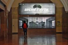 От идеи к реализации: в Екатеринбурге представили выставку о строительстве метро (фото)