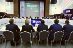 На Урале стартовал «Большой открытый диалог» бизнеса и власти (фото)
