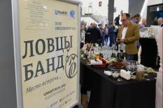 В Екатеринбурге выпустили книгу о борьбе с криминальными авторитетами (фото)
