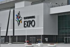 Конгресс-центр в Екатеринбурге открыл двери для первых посетителей (фото)