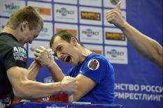 В Екатеринбурге прошло первенство России по армрестлингу (фото)