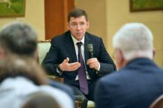 Малый и средний бизнес Свердловской области вышел на «прямой контакт с губернатором» (фото)