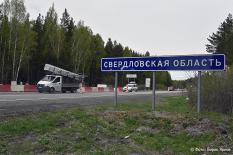 Госдолг Свердловской области вырос на 7 млрд. рублей