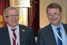 В Екатеринбурге открыли академию для моногородов (фото)