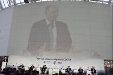 Пумпянского единогласно избрали председателем СОСПП (фото)
