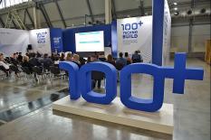 Форум 100+ собрал в Екатеринбурге ведущих экспертов в области строительства (фото)
