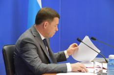 Куйвашев поддержал Высокинского в вопросе роста зарплат специалистов мэрии