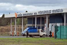 В «Титановой долине» появится пункт Екатеринбургской таможни