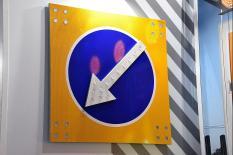 Контроль за дорожными знаками и разметкой вернут МВД
