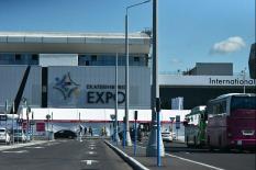 Выставка Иннопром-2020 в Екатеринбурге отменена