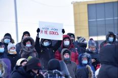 Протестный митинг в Екатеринбурге собрал около 5 тыс. человек (фото)
