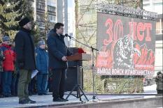 В Екатеринбурге прошли памятные мероприятия по случаю 30-й годовщины вывода войск из Афганистана (фото)