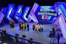 В Екатеринбурге встретились «выпускники» КВН (фото)