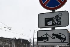 На свердловских дорогах установят еще почти полсотни камер