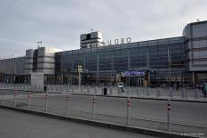 Самолет авиакомпании Utair экстренно приземлился в Екатеринбурге