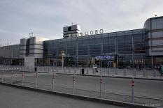 «Победа» возобновила полеты из Кольцово