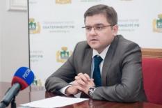 Глава избиркома Екатеринбурга ушел в отставку