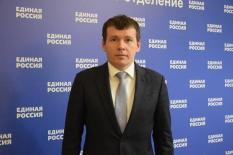 Назначен глава свердловского исполкома партии «Единая Россия»