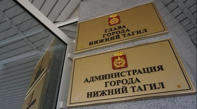 Комитет свердловского Заксобрания одобрил отмену прямых выборов главы Нижнего Тагила