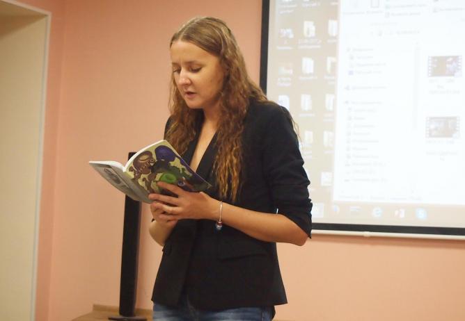 Наталья Карпичева: «Книга рыб»