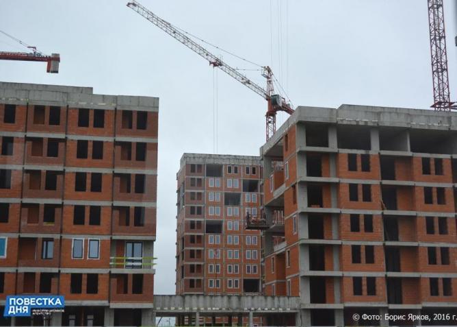 По вводу жилья Свердловская область занимает 7-е месте в России