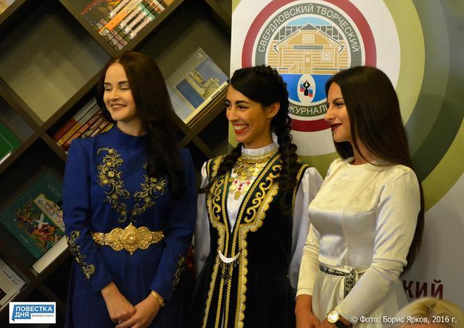 Свердловские журналисты подписали соглашение с национально-культурными объединениями Урала