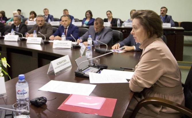 Наталья Комарова: Нетерпимость к проявлениям экстремизма необходимо воспитывать