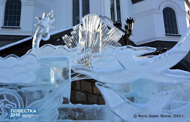 Названы лауреаты фестиваля ледовых скульптур «Вифлеемская звезда»